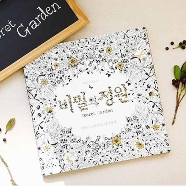 Secret Garden Coloring Book JLR016
