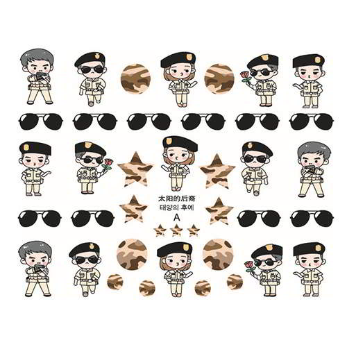 Kuku - Stiker & Hiasan cartoon soldier pattern design DOTS Descendants of the sun RAE5B7
