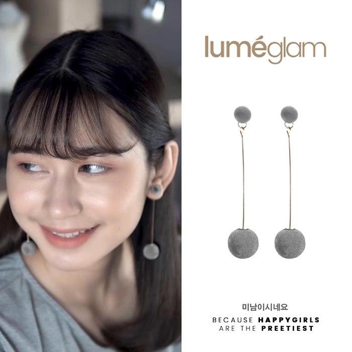 Anting simple long ball size plush ball earrings APR222