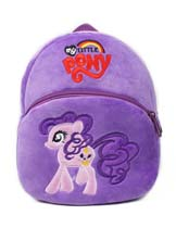 JRK Kids horse shape bag